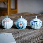 青瓷手繪茶葉罐小茶倉旅行便攜陶瓷儲存罐