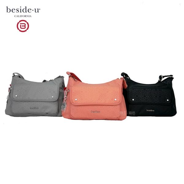 BESIDE-U 掀蓋包 半月包 斜背包 側背包 休閒包 月牙包 BRDM07J (森林灰/黑磚色/粉色)