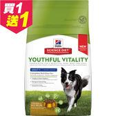 【寵物王國】【買一送一(送同款)】希爾思-青春活力成犬7歲以上(雞肉)3.5磅(1.58kg)