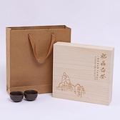 普洱茶盒實木茶餅盒包裝禮盒茶葉盒