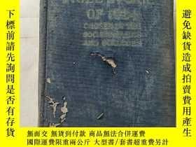 二手書博民逛書店《O.罕見HENRY MEMORIAL AWARD PRIZE STORIES OF 1924》( 歐亨利紀念獎1