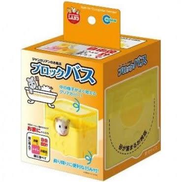 MARUKAN 小動物鼠用 組合式遊戲屋 黃MR-690 X 1入