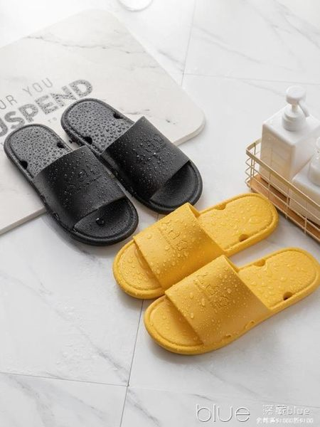 拖鞋女夏室內防滑洗澡軟底情侶居家用男塑料eva涼拖漏水浴室拖鞋  深藏blue