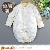 嬰兒兔裝 台灣製秋冬厚款純棉護手包屁衣 魔法Baby