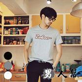 【男人幫】T1387* ZOFOO 英文印花 自創純棉短袖T恤