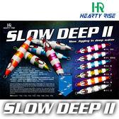 漁拓釣具 HR SLOW DEEP Ⅱ #450g 綠金 / 橘金 / 藍 / 白 / 粉紅 / 藍粉 (夜光深場鐵板)