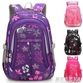 小學生書包女孩1-2-4-6三四五六年級女童大容量輕便減負兒童背包9 遇见生活