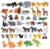 卡通創意DIY大顆粒積木配件 相容小顆粒早教益智兒童玩具 動物積木  兩隻裝