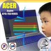 ® Ezstick ACER A715-75 A715-75G 防藍光螢幕貼 抗藍光 (可選鏡面或霧面)
