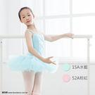 *╮寶琦華Bourdance╭*專業芭蕾...