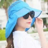 遮陽帽-大簷戶外休閒防曬便捷生日情人節禮物女沙灘帽9色73eq70【時尚巴黎】