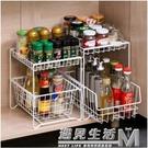 居家家櫥柜置物架廚房分層調料架家用下水槽...