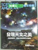 【書寶二手書T1/雜誌期刊_YDP】科學人雜誌(精彩特輯)_發現天文之美