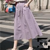 紫色半身裙女夏季中長款高腰a字傘裙長裙裙子【左岸男裝】