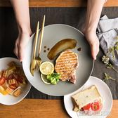 家用創意ins風歐式陶瓷不規則西餐盤牛排盤托盤平盤菜盤碟子