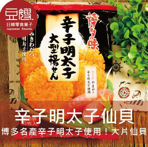 【豆嫂】日本零食 辛子明太子大片仙貝