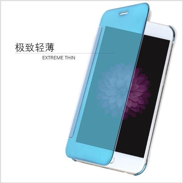 [24H 台灣現貨] iphone 6 6s 7 8 plus iPhone X/Xs 手機殼 保護套 鏡面 全包 翻蓋殼