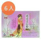 天仁茗茶 東方美人茶 50.4g (18入/盒)*6盒【康鄰超市】