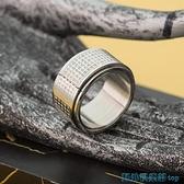 可轉動!佛教心經轉運戒指復古男士單身刻字鈦鋼指環個性食指飾品 快速出貨