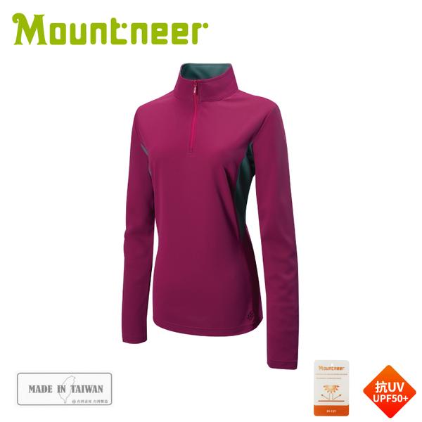 【Mountneer 山林 女 透氣排汗長袖上衣《紫羅蘭》】31P32/排汗衣/涼感衣/抗紫外線/運動長袖/登山露營