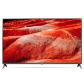 (含標準安裝)LG 65吋4K電視65UM7500PWA