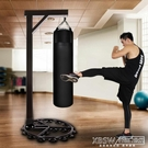 拳擊沙袋架散打立式家用健身拳擊支架成人室內跆拳道吊式沙包架子CY『新佰數位屋』