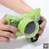 防水袋 特比樂漂流水下拍照相機防水袋潛水套防水罩卡片機防水套相機防雨 玩趣3C