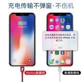 蘋果數據線iPhone7加長2米5s手機8Plus充電線6s器x六  汪喵百貨