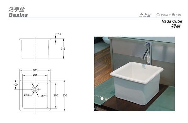 【麗室衛浴】英國陶瓷-IMPERIAL品牌  方型檯上盆 130840 33*33cm      (現貨供應)