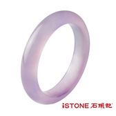 紫羅蘭玉髓手鐲 夢幻冰種星光-窄版 石頭記