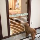 寵物圍欄寵物籠 大型犬門貓圍欄基金防跳泰迪寵物欄桿隔離門擋板TW【快速出貨八折搶購】