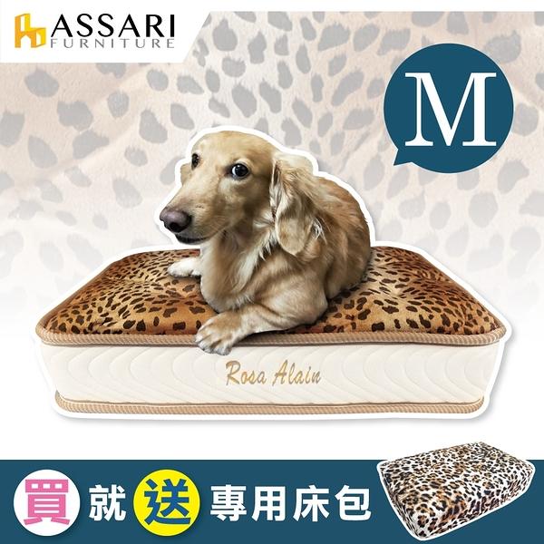 送床包-ASSARI-寵物專用銀離子獨立筒床墊-M(64x42cm)