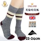 【衣襪酷】英倫時尚 萊卡中統襪 單線條襪 台灣製 金滿意