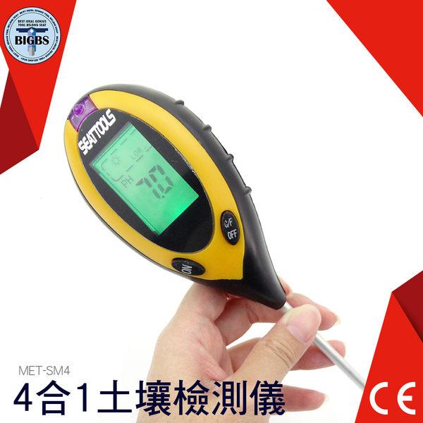 利器五金 土壤檢測儀 花蓬土壤 檢測土壤 土壤濕度 多功能土壤測量儀 監控土壤 土壤酸鹼度
