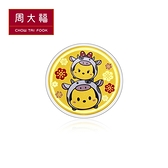 HAPPY牛YEAR米奇米妮黃金金章 周大福 Tsum Tsum系列
