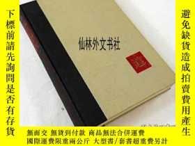二手書博民逛書店【罕見】1953年 China in the 16th Cent