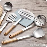 廚房不銹鋼鍋鏟木柄炒菜鏟子漏鏟湯勺漏勺廚房烹飪用具長柄勺鏟 印象家品旗艦店