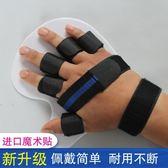 分趾器分指板手指矯正中風偏癱栓梗塞痙攣畸形固定分離康復訓練器材月光節88折