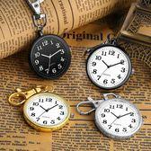 迷你復古懷錶老人電子鑰匙扣大數字學生考試用護士錶便攜口袋掛錶 夏洛特