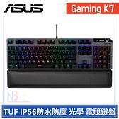 ◤活動下殺~2/26~3/31◢Asus 華碩 TUF Gaming K7 電競 鍵盤