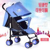 【春季上新】 嬰兒推車寶寶四輪車輕便簡易折疊推車四季通用6-36個月超輕便攜式