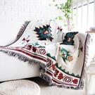 北歐幾何圖案網紅加厚沙發毯子沙發巾全蓋沙發套防塵罩民宿裝飾毯 「ATF艾瑞斯」