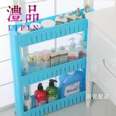 浴室置物架行動夾縫置物架多層縫隙收納架廚房浴室冰箱間隙整理架子加厚xw