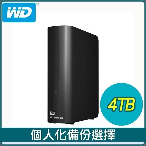 【南紡購物中心】WD 威騰 Elements Desktop 4TB 3.5吋 USB3.0 外接硬碟