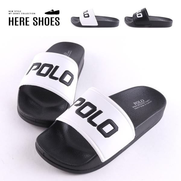 [Here Shoes]涼拖鞋-MIT台灣製 POLO英文字母印花 純色黑白休閒拖鞋 一字拖鞋-AB1958
