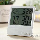 水溫計-藍駿溫度計家用室內溫度計溫度濕度計電子室溫計嬰兒房卡通高精度【大咖玩家】T1