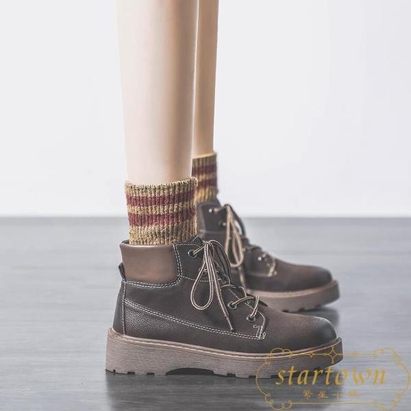 厚底短靴女復古春秋單靴百搭馬丁靴加絨英倫風【繁星小鎮】