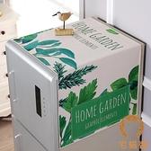 棉麻冰箱蓋布遮蓋防塵布冰箱罩防塵罩【宅貓醬】