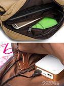 公文包 男士單肩包帆布男斜背小包包背包休閒運動包時尚韓版潮跨包公文包 新品