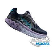 HOKAONEONE 女慢跑鞋 ARAHI (午夜藍/金) (寬) 輕量穩定動能跑鞋【 胖媛的店 】